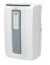 Мобильный кондиционер Ballu BPHS-16H в Саратове