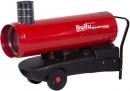 Тепловая пушка дизельная Ballu EC 22 в Саратове