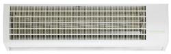 Тепловая завеса Тропик T309E10