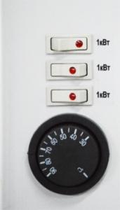 Электрокотел Rilano ЭВПМ-3
