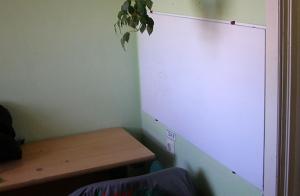 Инфракрасный обогреватель SoftTherm СТЕП-250 / 0,96х0,52