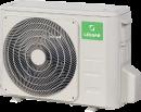 Lessar LU-5HE42FME2 eMagic Inverter NEW наружный блок в Саратове