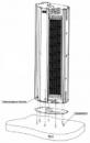 Основание для вертикальной установки Zilon V-BFM в Саратове