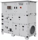 Осушитель воздуха промышленный TROTEC TTR 2400 в Саратове