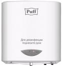 Сенсорный дозатор-стерилизатор для рук Puff8183 NOTOUCH в Саратове