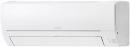 Сплит-система Mitsubishi Electric MSZ-AP71VGK / MUZ-AP71VG Standart Inverter AP в Саратове