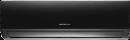 Сплит-система QuattroClima QV-FE09WA/QN-FE09WA FERRARA в Саратове