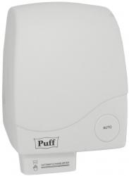 Сушилка для рук Puff 8825