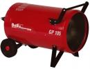 Тепловая пушка газовая Ballu-Biemmedue Arcotherm GP105AC