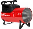Тепловая пушка газовая Ballu-Biemmedue Arcotherm GP30AC в Саратове