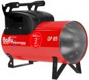 Тепловая пушка газовая Ballu-Biemmedue Arcotherm GP85AC в Саратове