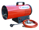 Тепловая пушка газовая Hintek GAS 50 в Саратове
